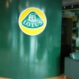 Lotus-logosign