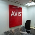 AVIS wall sign